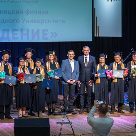 Выпуск бакалавров в Хмельницком филиале