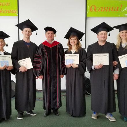 В г. Ровно состоялся выпуск бакалавров