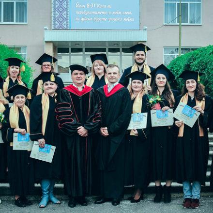 В Хмельницком филиале состоялся выпуск бакалавров