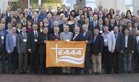 Конференция ЕААА – 2017